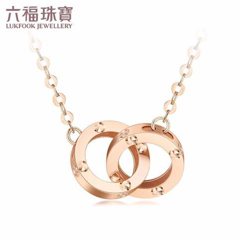 六福珠宝  18K金时尚双环彩金项链女款套链 定价 L18TBKN0060R 总重约1.08克