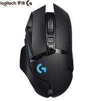 logitech 罗技 Logitech G502 LIGHTSPEED 创世者 无线游戏鼠标
