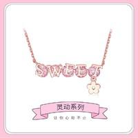 CHOW TAI SENG 周大生 S1PC0152  女士项链