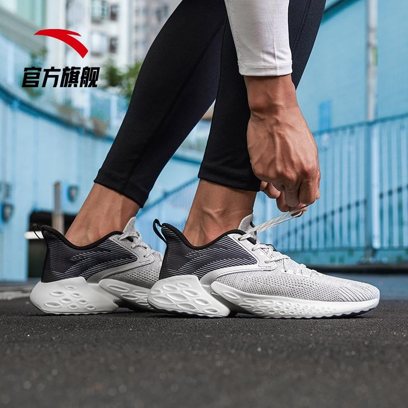 ANTA 安踏 虫洞FLASHFOAM科技 男款运动跑鞋