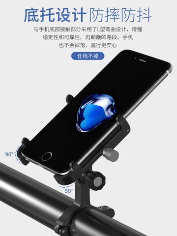 GUB 铝合金自行车手机架摩托车骑行导航支架电动车自拍视频摄像
