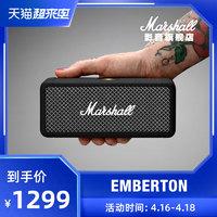 Marshall 马歇尔 MARSHALL EMBERTON马歇尔蓝牙音箱无线户外防水便携音响重低音炮