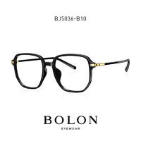 BOLON 暴龙 BOLON暴龙近视眼镜2021年新品王俊凯同款眼镜架大框眼镜框BJ5036