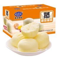 Kong WENG 港荣 原味蒸蛋糕 900g