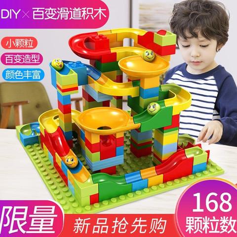 The North E home 北国e家 儿童165积木滑道益智玩具