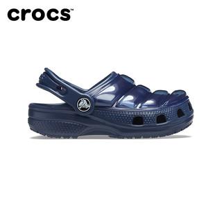 儿童经典洞洞鞋