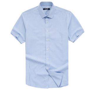 YOUNGOR 雅戈尔 GSWP100226HFY 男士免烫修身优雅衬衫