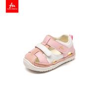 Amore Materno 爱慕·玛蒂诺  儿童凉鞋