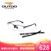 OUTDO 高特 近视眼镜框防滑运动眼睛男篮球足球防蓝光有度数可配近视框架