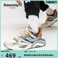 saucony 索康尼 Saucony新品GRAM 9000 WINTER S79001 男款休闲运动鞋