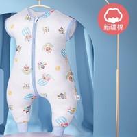 OUYUN 欧孕 欧孕(OUYUN)2021春夏婴儿睡袋宝宝新疆棉四层空调房分腿纱布睡袋