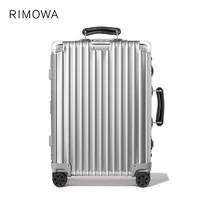 RIMOWA /日默瓦铝镁合金Classic20寸金属登机旅行箱拉杆行李箱官方店 银色(现货) 20寸