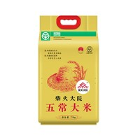 88VIP:柴火大院  五常稻花香大米 5kg