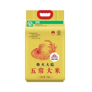 88VIP : 柴火大院  五常稻花香大米 5kg
