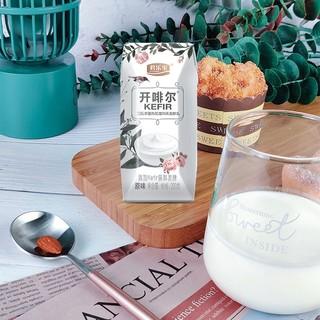开啡尔酸牛奶原味200g*20盒
