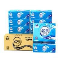 19日0点、88VIP:Hygienix 洁云 抽取式卫生纸 4D溶+ 300张*10包