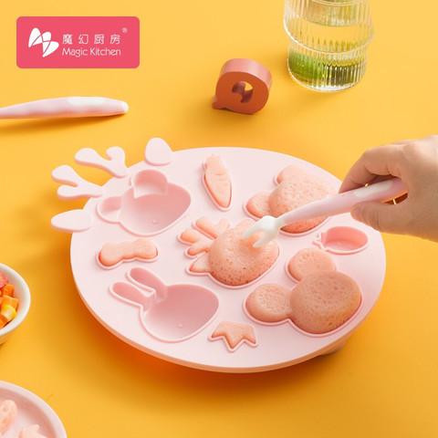魔幻厨房 (Magic Kitchen)宝宝蒸糕辅食模具 蒸糕烘焙饼干蛋糕卡通烤箱家用米糕磨具 耐高温可蒸硅胶工具