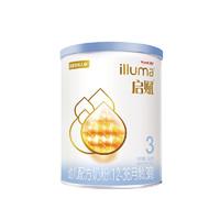 illuma 启赋 启赋蓝钻3段婴幼儿奶粉350g*1罐 每个ID限购1次