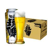 88VIP:TSINGTAO 青岛啤酒  白啤8度  500ml*12听