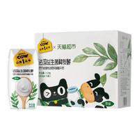 88VIP:认养一头牛 原味酸奶 200g*16盒