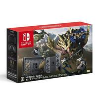 Nintendo 任天堂 Switch续航版游戏主机 怪物猎人崛起限定 日版/港版