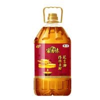 福临门 家香味 土榨花生油 5L