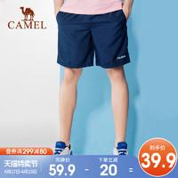 CAMEL 骆驼 骆驼短裤男士2021新款宽松健身训练跑步运动裤梭织透气快干五分裤