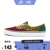 VANS 范斯 Vans范斯官方 拼色男鞋女鞋Era低帮帆布鞋板鞋 红色/黄色/绿色 36