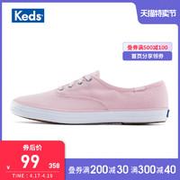 Keds 旗舰店帆布鞋女子系带简约轻便粉鞋低帮鞋春夏休闲鞋WF54511