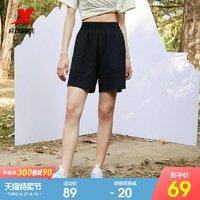 XTEP 特步 特步未来可期女子短裤2021夏季新款女装宽松女裤热裤休闲运动短裤
