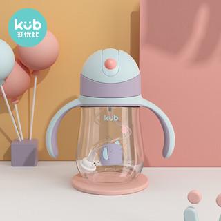 kub 可优比  宝宝学饮杯 卡罗蓝 240ml-手柄款