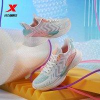 XTEP 特步 特步女鞋2021夏季运动鞋女跑步鞋透气网面休闲鞋
