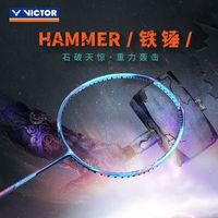 威克多Victor正品羽毛球拍成人初学全碳素耐打进攻型铁锤TK-HMR