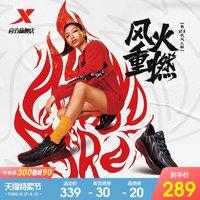 XTEP 特步 谢霆锋同款特步女鞋2021跑步鞋革面减震运动鞋女跑鞋