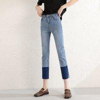 La Chapelle 拉夏贝尔  28142-02SH-63P 女士气质修身紧身牛仔裤