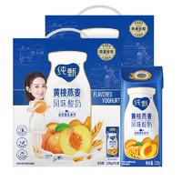 19日0点、88VIP:MENGNIU 蒙牛 纯甄燕麦谷粒+黄桃口味 酸牛奶 200g*10包*2提