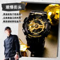 CASIO 卡西欧 CASIO旗舰店卡西欧手表男G-Shock正品黑金防水悟空版黑暗之心