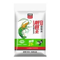 TAILIANG RICE 太粮 圣禾 靓虾王香软米 25斤(10KG+2.5KG)