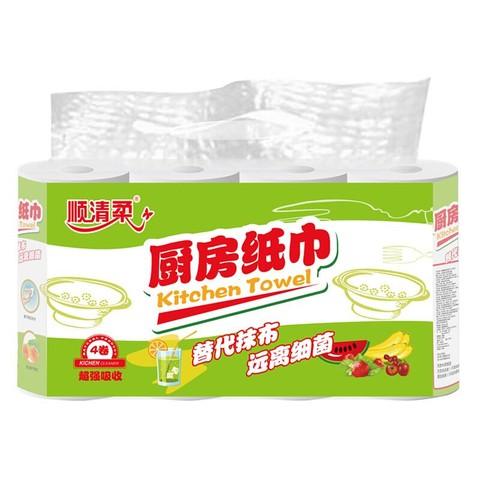 顺清柔 厨房纸巾