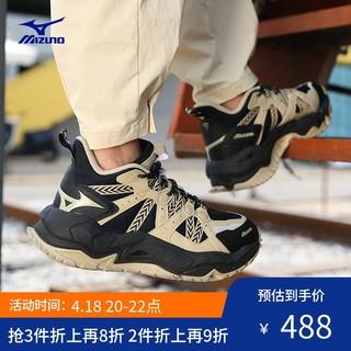 Mizuno 美津浓 Mizuno美津浓男士舒适运动复古老爹鞋GM EC|D1GH2023