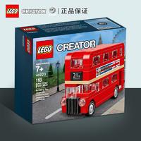 LEGO 乐高 LEGO 乐高 Creator系列 40220 伦敦巴士