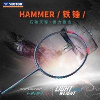 胜利Victor正品羽毛球拍全碳素入门级初学耐打进攻型威克多单拍
