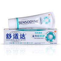 SENSODYNE 舒适达 抗敏感专业修复牙膏 Novamin 100g+舒客牙膏120g