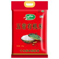 SHI YUE DAO TIAN 十月稻田 五常有机大米 稻花香 东北大米 10kg