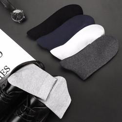 YUZHAOLIN 俞兆林  男士中筒袜 10双装