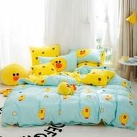Dohia 多喜爱  布朗熊系列 欢乐莎莉 全棉床上用品四件套 1.5m