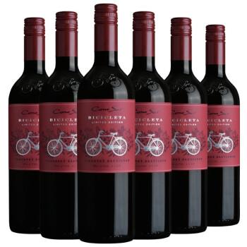 Cono Sur 柯诺苏西拉 柯诺苏自行车 赤霞珠干红葡萄酒 750ml*六支