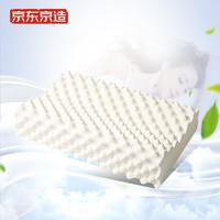 J.ZAO 京东京造  spa款 乳胶颗粒按摩枕