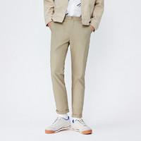 Semir 森马 13C010271211-A5601 男士直筒休闲裤