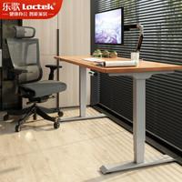 Loctek 乐歌 E4 电动升降桌 180*80cm